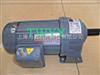 GV减速机-减速电机-万鑫齿轮减速机电机