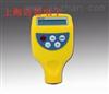 DR230DR230两用涂层测厚仪DR230涂层测厚仪