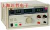 RK2678RK2678接地电阻测试仪(全数显)