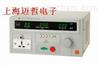 RK2675ANRK2675AN泄漏电流测试仪RK2675AN