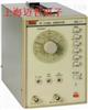 RSG-17RSG-17高频信号发生器 RSG-17