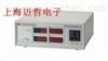 RF9800RF9800数字功率计RF9800智能电量测量仪