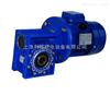 RV涡轮减速机,RV涡轮减速机选型,RV涡轮减速机价格