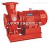 XBD3.0/5-50(65)臥式單級消防泵