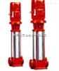 立式多級管道消防泵XBD3.0/5-50L