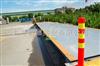 SCS钢筋混凝土地磅产品终身维护水泥铸造汽车衡地磅特价优惠中k