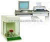 HD-5180全自动界面张力仪