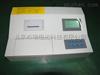 HD-6048高智能农药残留测试仪,农药残留测试仪厂家