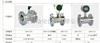供应液氮流量计,智能液氮流量计价格