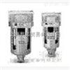 -VPA542-1-03A/原装日本SMC真空用分水过滤器