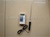 混凝土测温仪|混凝土检测|检测仪