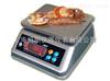 电子计重桌秤◆您放心的选择!