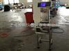 现代化重量检测机促销