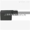 -KMC-1-24DC-2,5-LED/原装费斯托带电缆的插头插座