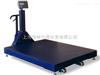 1吨上海耀华电子磅报价