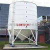 5吨反应罐称重模块
