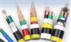 安徽天康电力电缆