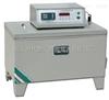 混凝土加速养护箱|混凝土检测设备|养护箱