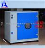 HK500℃恒温箱,500度烤箱