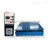 JHzui佳選擇:低頻振動試驗機/振動臺專業制造商(簡戶廠家)