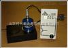 DS半球發射率測量儀