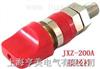 上海接線柱|電力接線柱生產廠家
