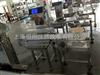 食品厂称重检测机生产厂