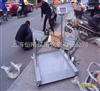 200公斤不锈钢人体透析秤