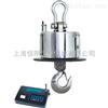 20T防磁钢包电子磅应用