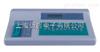 ICT33A集成电路测试仪