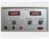 YZ120V-3A性直流稳压稳流电源