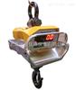 LED数字式吊磅秤价格便宜
