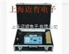 LYH-5指针式直流电火花检测仪