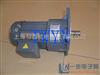 工业转动设备减速机-减速电机-蜗轮蜗杆减速机