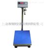 TCS北京30kg电子台秤价格