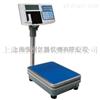 TCS150kg带打印电子台秤厂商