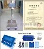 TCS耀华300kg防爆电子台秤