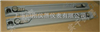 带USB接口条形地磅秤5吨