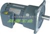 GH宇鑫减速机-中国台湾宇鑫减速电机-中国台湾减速机质量