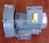 YX微型低耗能工业漩涡气泵-微型高压鼓风机