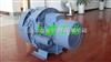 YX吸尘器漩涡气泵