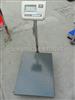 60公斤带轮子移动电子台秤