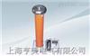 FRC-200KV交直流高壓測量儀