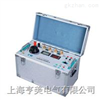 HMSL-2000A(升流器)大電流發生器