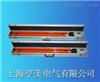 FRD-66KV-數顯語言高壓核相儀