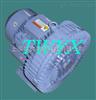 YX静音型高压风机-低噪音漩涡气泵-宇鑫工业专业销售