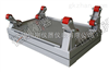 3噸XK3190-A12E鋼瓶秤生產廠
