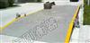 一百五十吨防暴汽车地上衡厂家直销,包安装