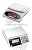 1.5kg电子桌秤,防水等级IP68