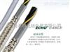 高柔性耐油伺服控制电缆RVVYP16.0*4C